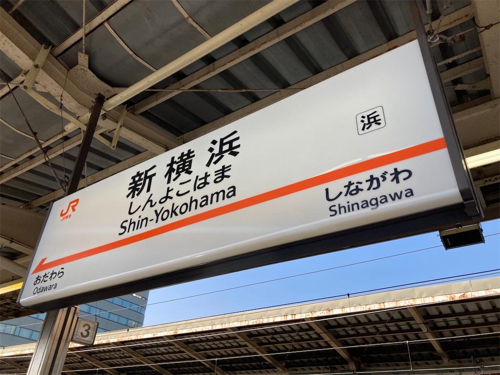 f:id:gawa67tabimaru:20210515222553j:image