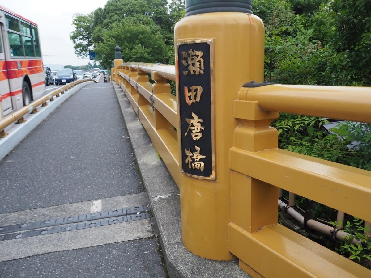 f:id:gawa67tabimaru:20210721231431j:plain
