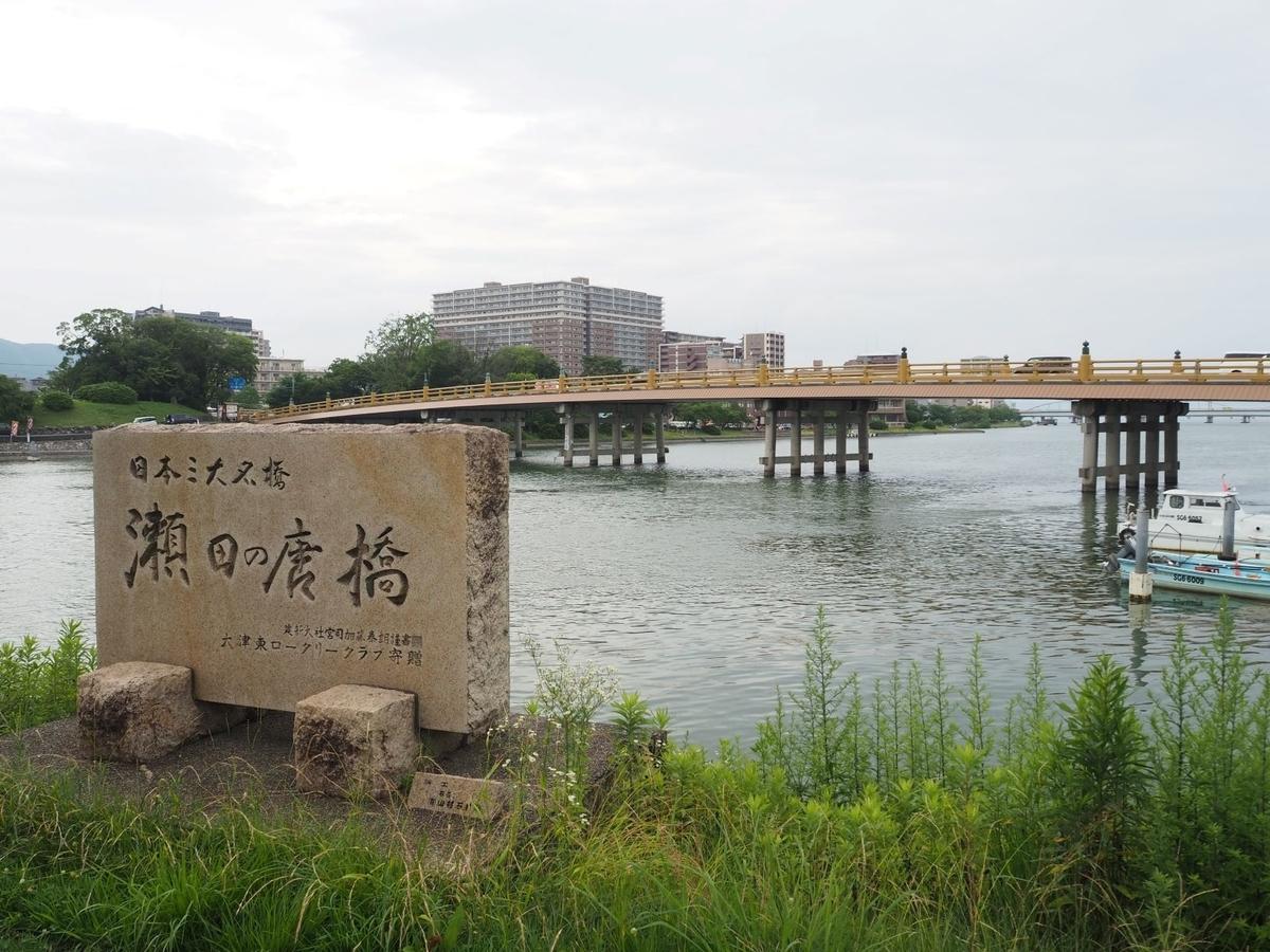 f:id:gawa67tabimaru:20210721231705j:plain