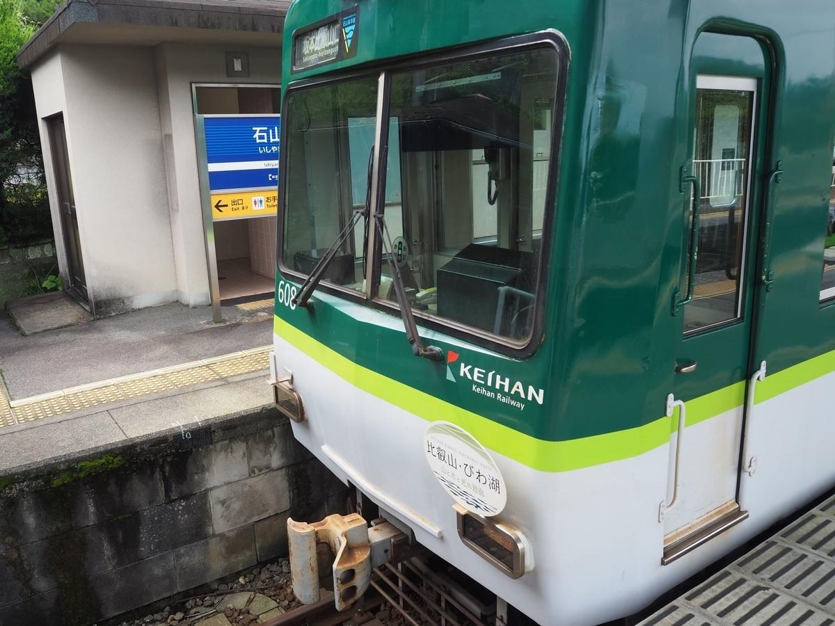 f:id:gawa67tabimaru:20210725112005j:plain