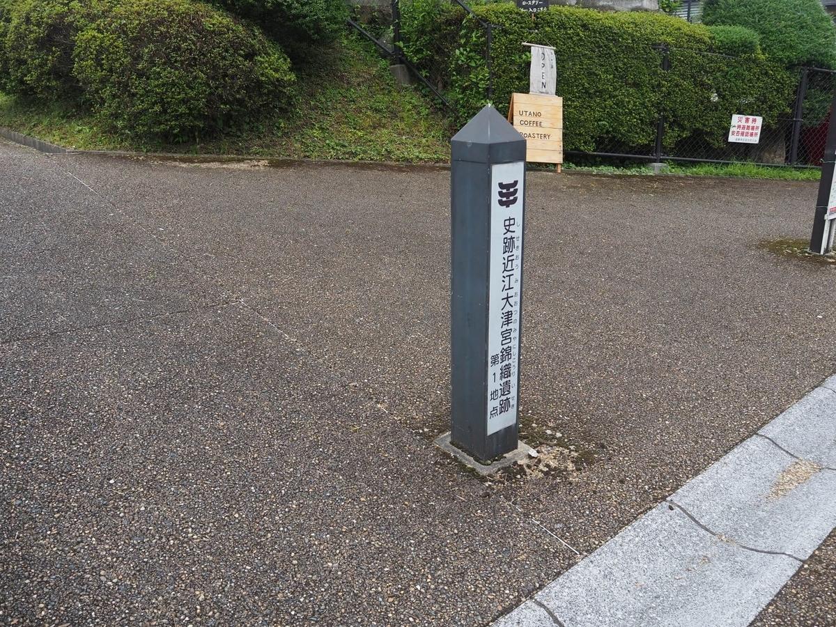 f:id:gawa67tabimaru:20210729134352j:plain