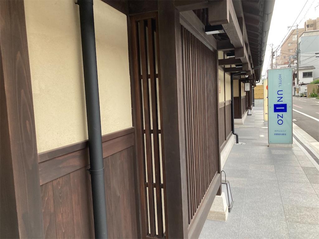 f:id:gawa67tabimaru:20210801115313j:image