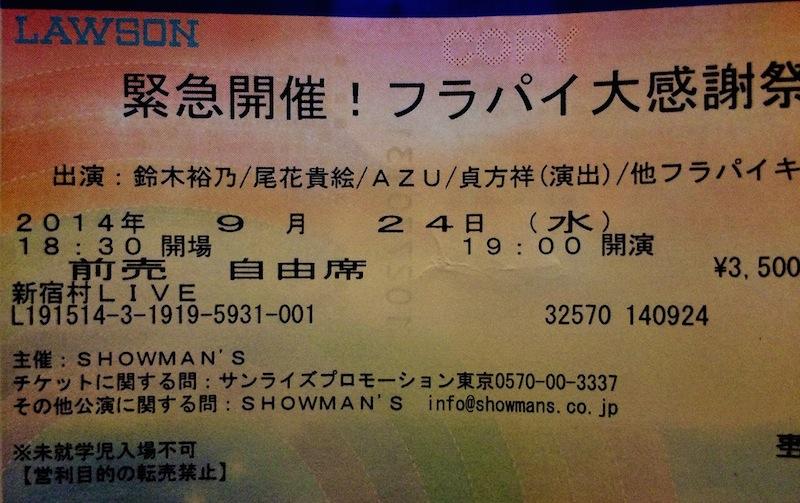 f:id:gawao:20141002160224j:plain