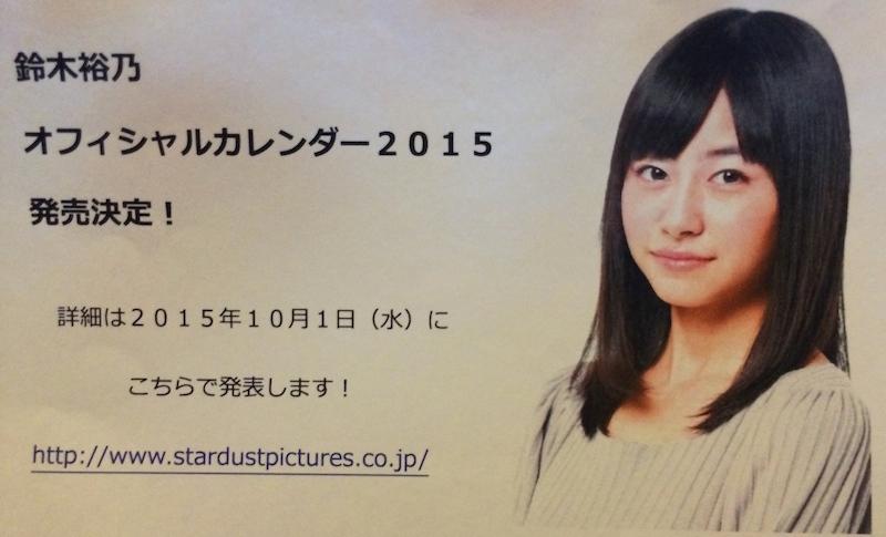 f:id:gawao:20141002160322j:plain