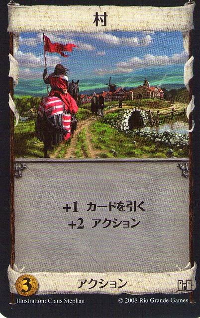 f:id:gawawa124:20160929214651j:plain