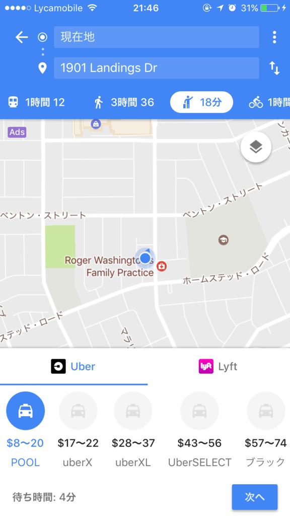 f:id:gawawa124:20170523140611p:plain