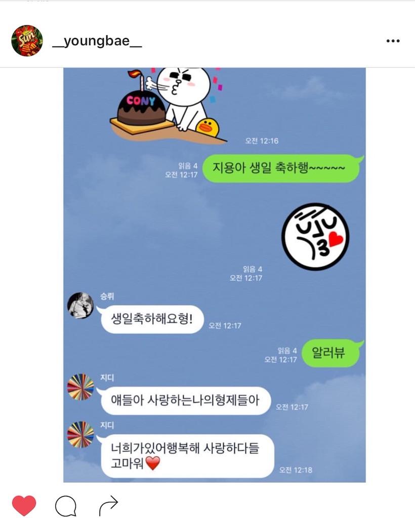 f:id:gayeong:20160818021202j:image