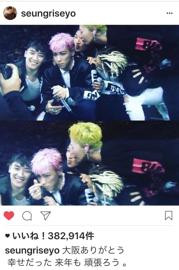 f:id:gayeong:20161230222616j:plain