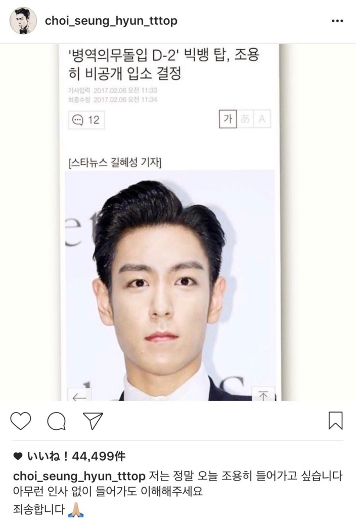 f:id:gayeong:20170209210858j:plain