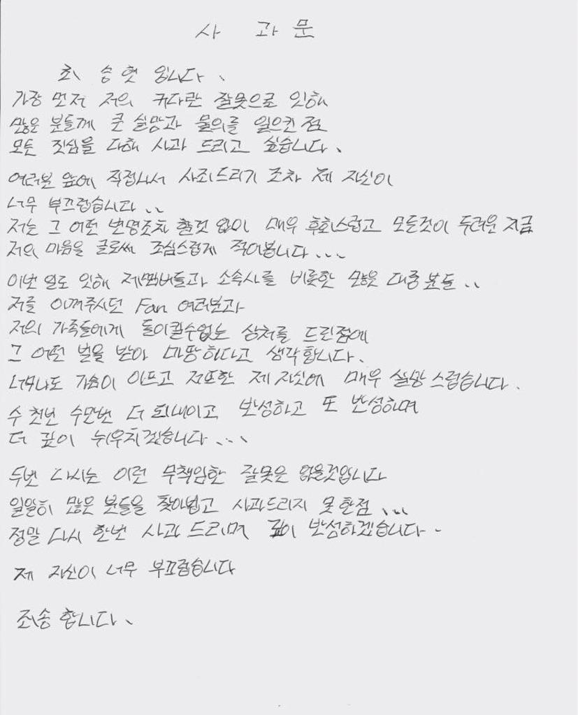 f:id:gayeong:20170604120457j:image