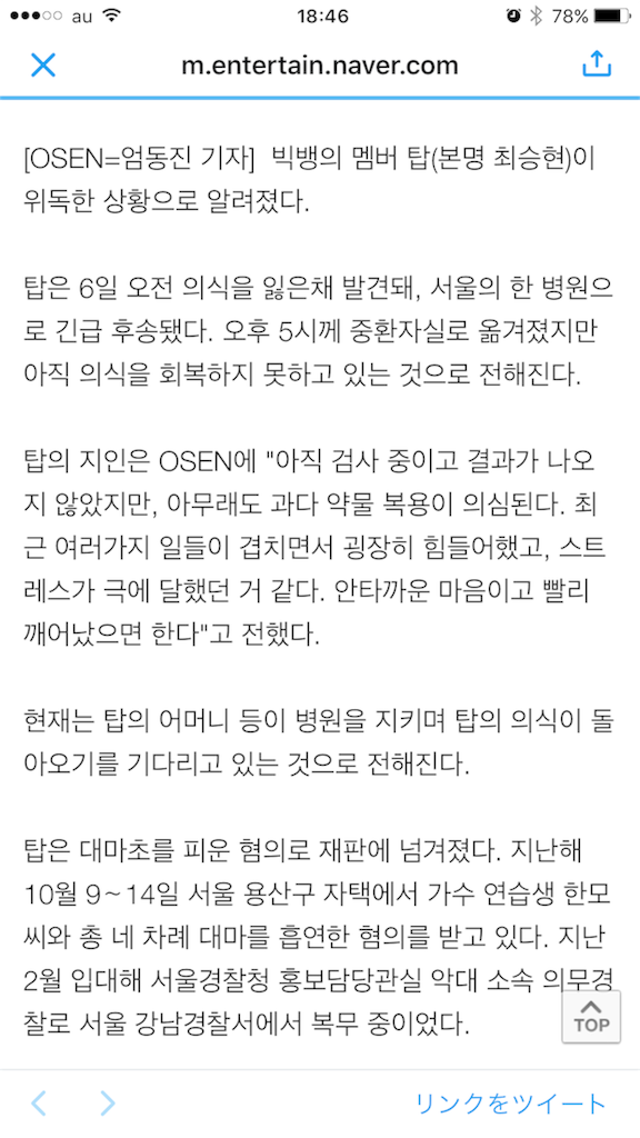 f:id:gayeong:20170607083109p:image