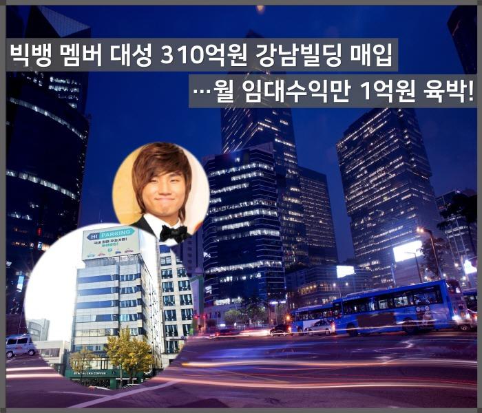 f:id:gayeong:20180125165607j:plain