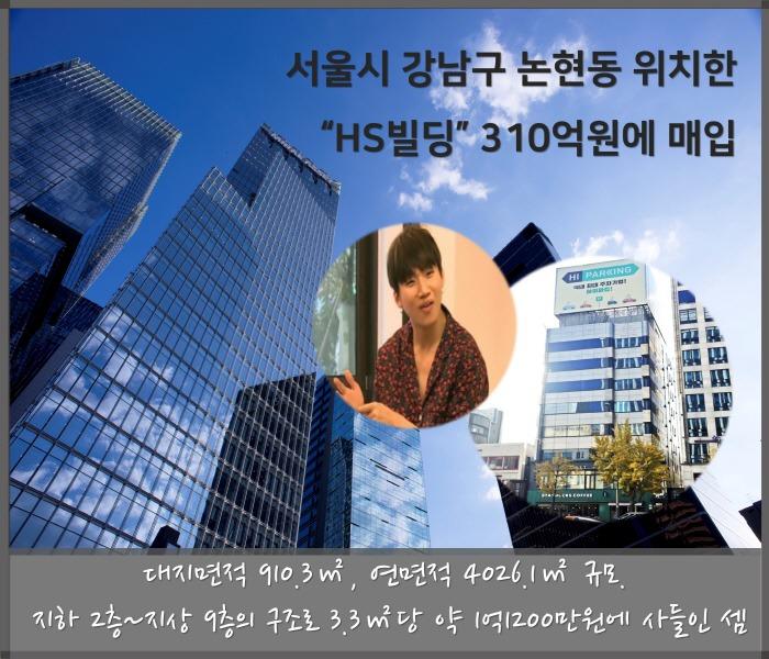 f:id:gayeong:20180125165830j:plain