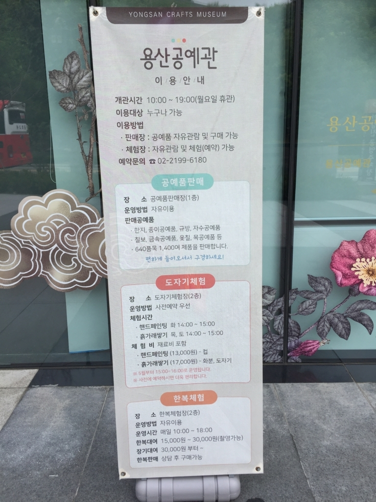f:id:gayeong:20180813165021j:plain