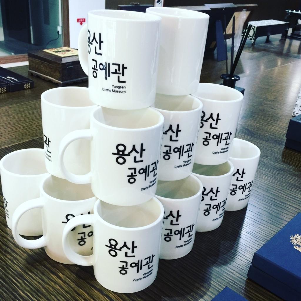 f:id:gayeong:20180813165624j:plain
