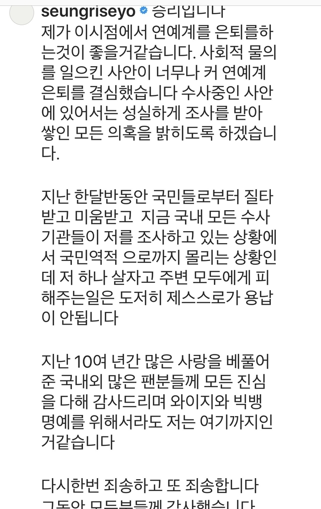 f:id:gayeong:20190311224152j:plain