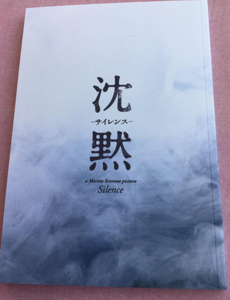 f:id:gayuumori:20170201102008j:plain