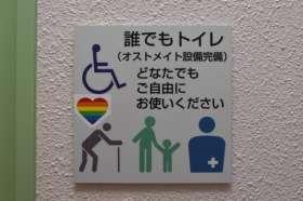 f:id:gayyanenn:20170802073426j:plain