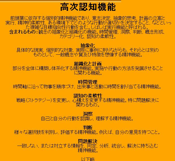 f:id:gazo-u:20190824032611p:plain