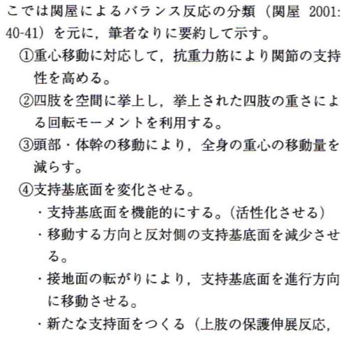f:id:gazo-u:20191202174209p:plain
