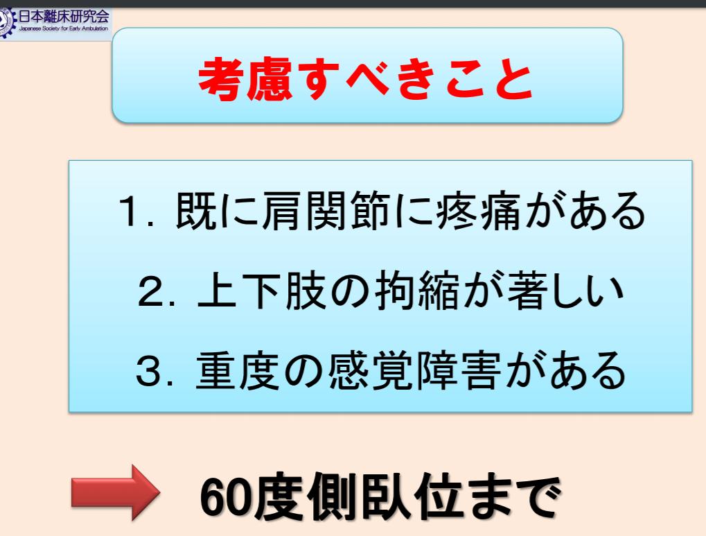 f:id:gazo-u:20200224065720p:plain