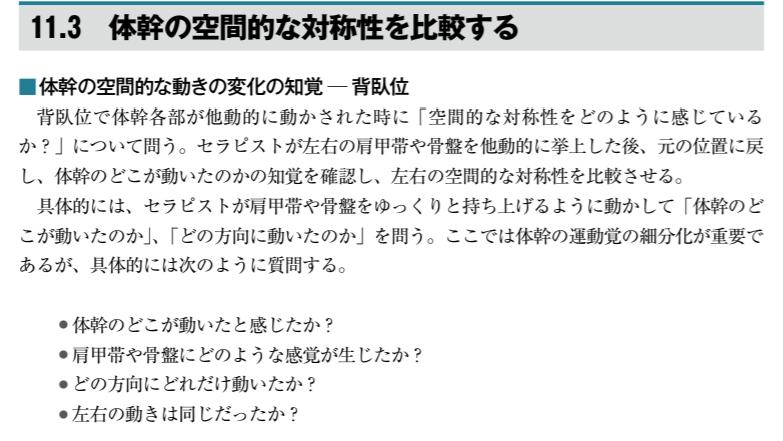 f:id:gazo-u2:20200416055124p:plain