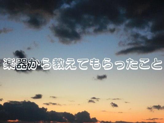 f:id:gbassmusic:20171120181629j:plain