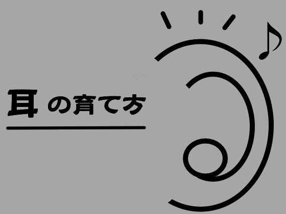 f:id:gbassmusic:20171124200949j:plain