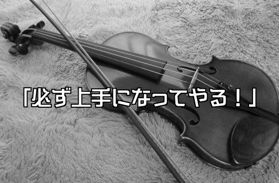 f:id:gbassmusic:20171201142736j:plain