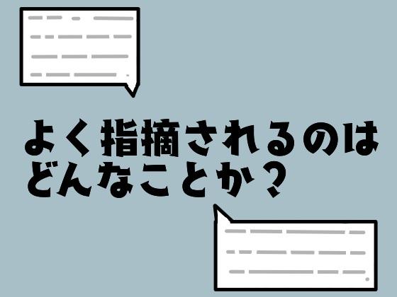 f:id:gbassmusic:20171201221625j:plain