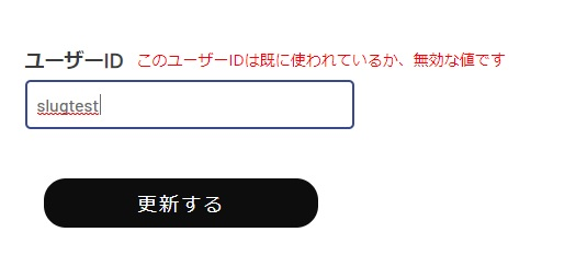 f:id:gbear88:20201019222602j:plain
