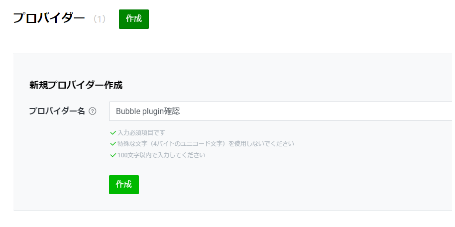 f:id:gbear88:20201120112249p:plain