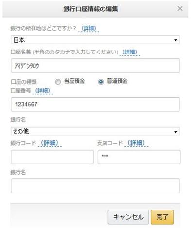 f:id:gblog60:20200915145800p:plain