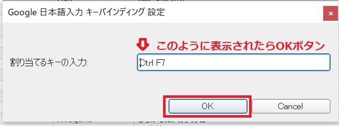 f:id:gblog60:20201211094102j:plain