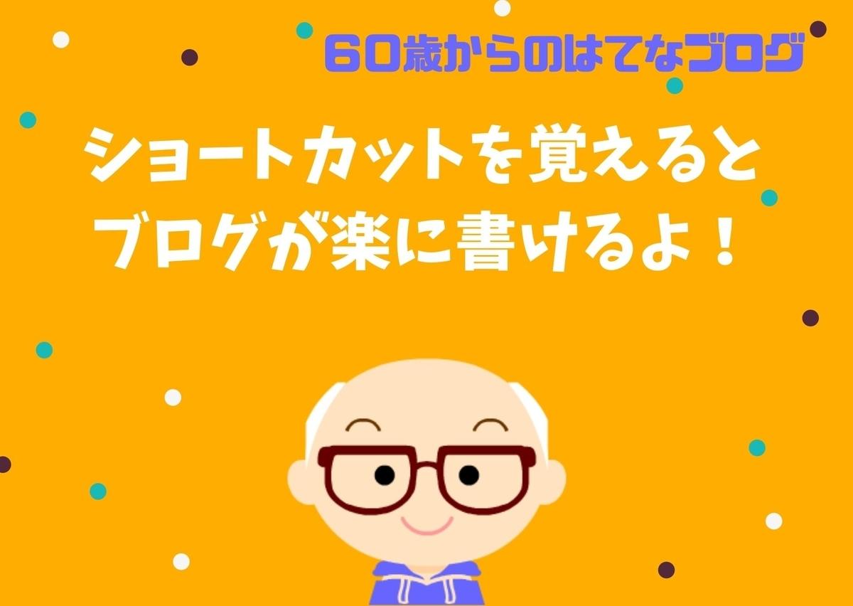 f:id:gblog60:20201220161006j:plain