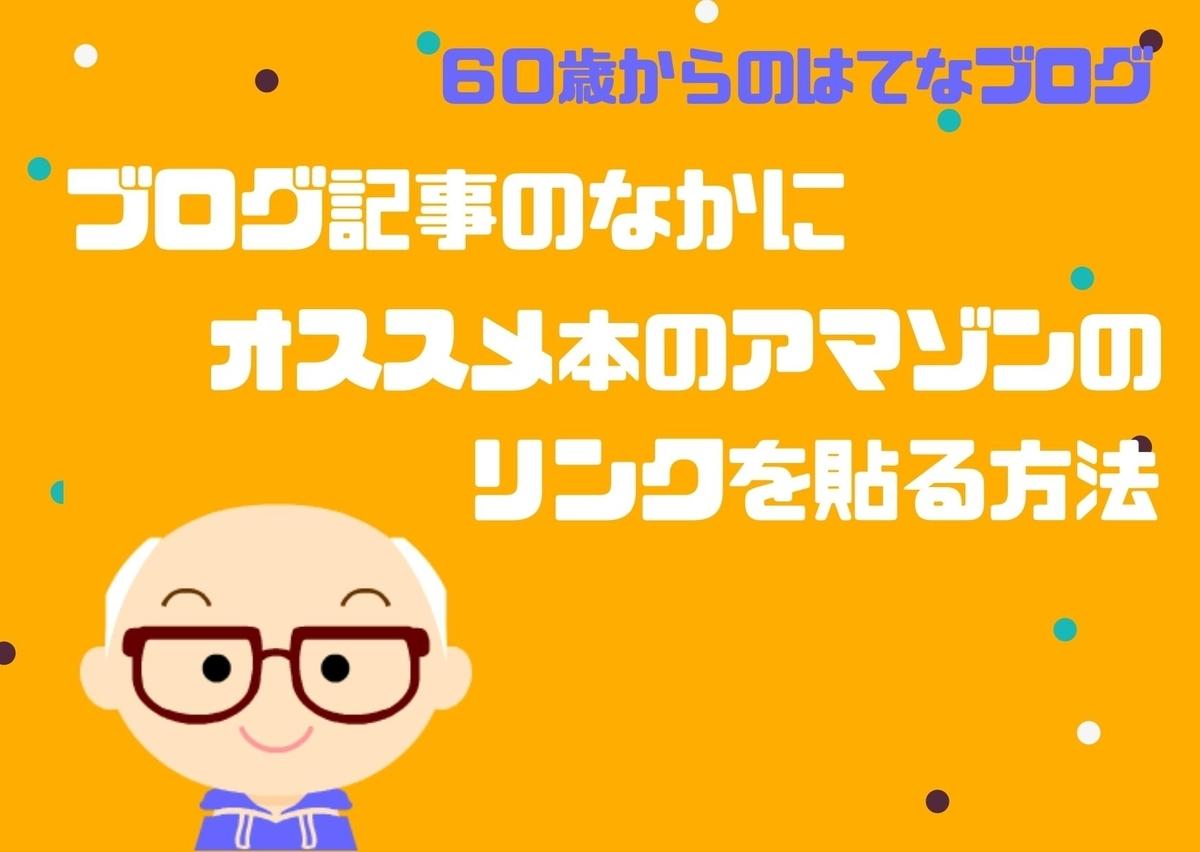 f:id:gblog60:20210105065327j:plain