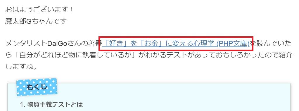 f:id:gblog60:20210105065447j:plain