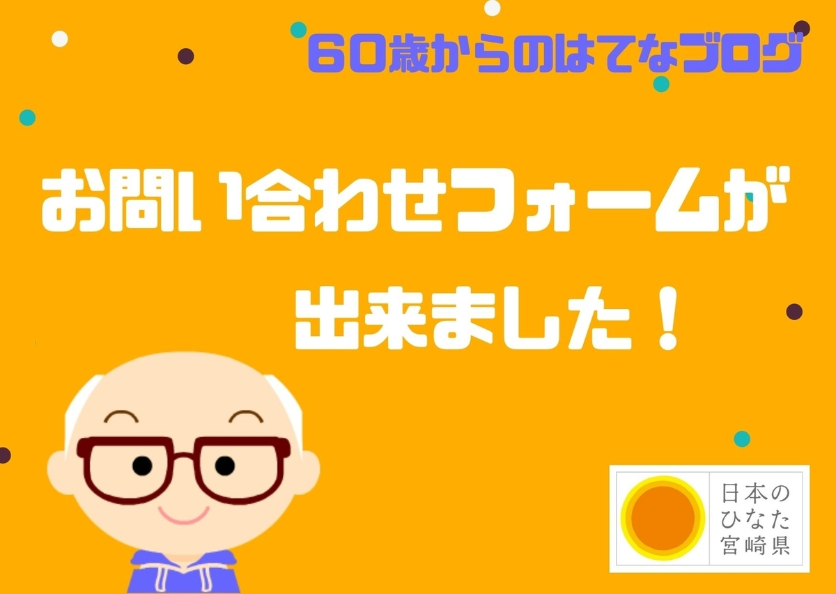 f:id:gblog60:20210110161401j:plain