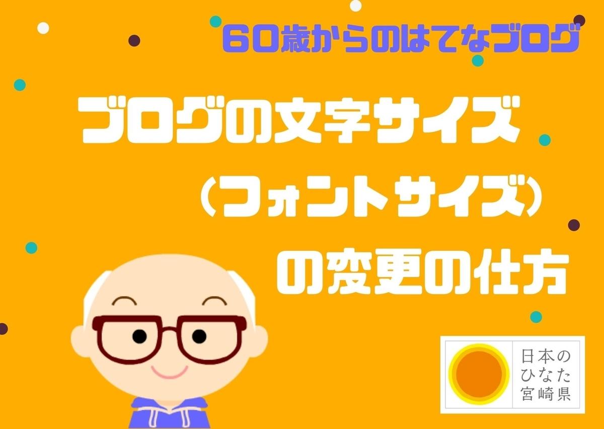 f:id:gblog60:20210117095920j:plain
