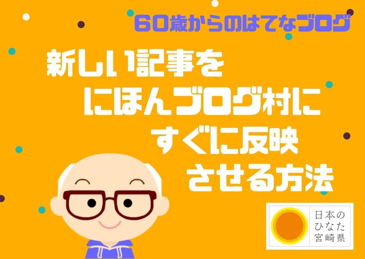 f:id:gblog60:20210118092637j:plain