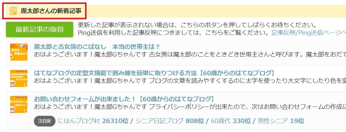 f:id:gblog60:20210118092725j:plain