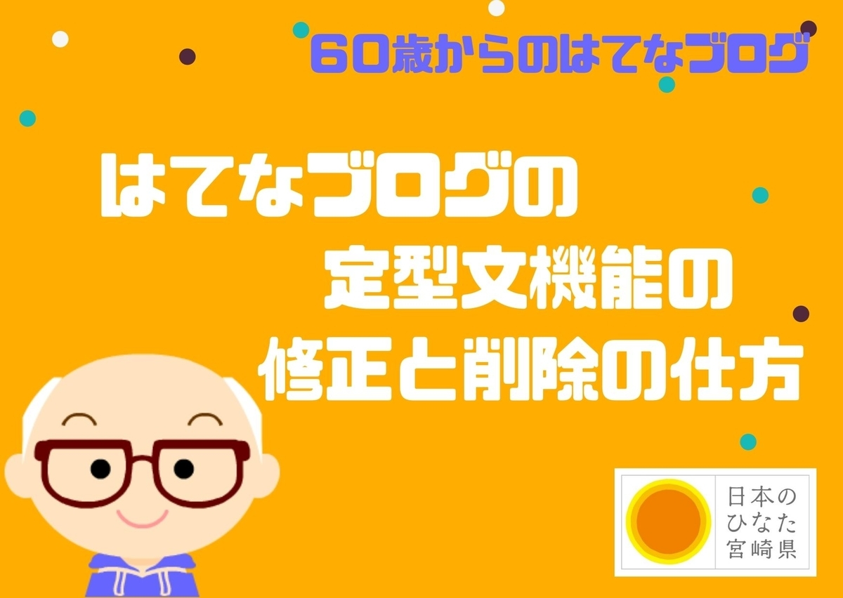 f:id:gblog60:20210124151254j:plain