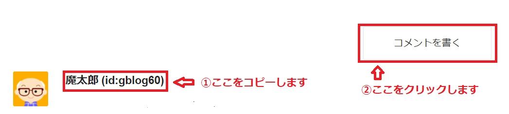 f:id:gblog60:20210124161636j:plain