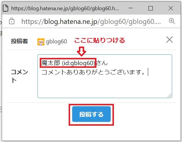 f:id:gblog60:20210124224806j:plain