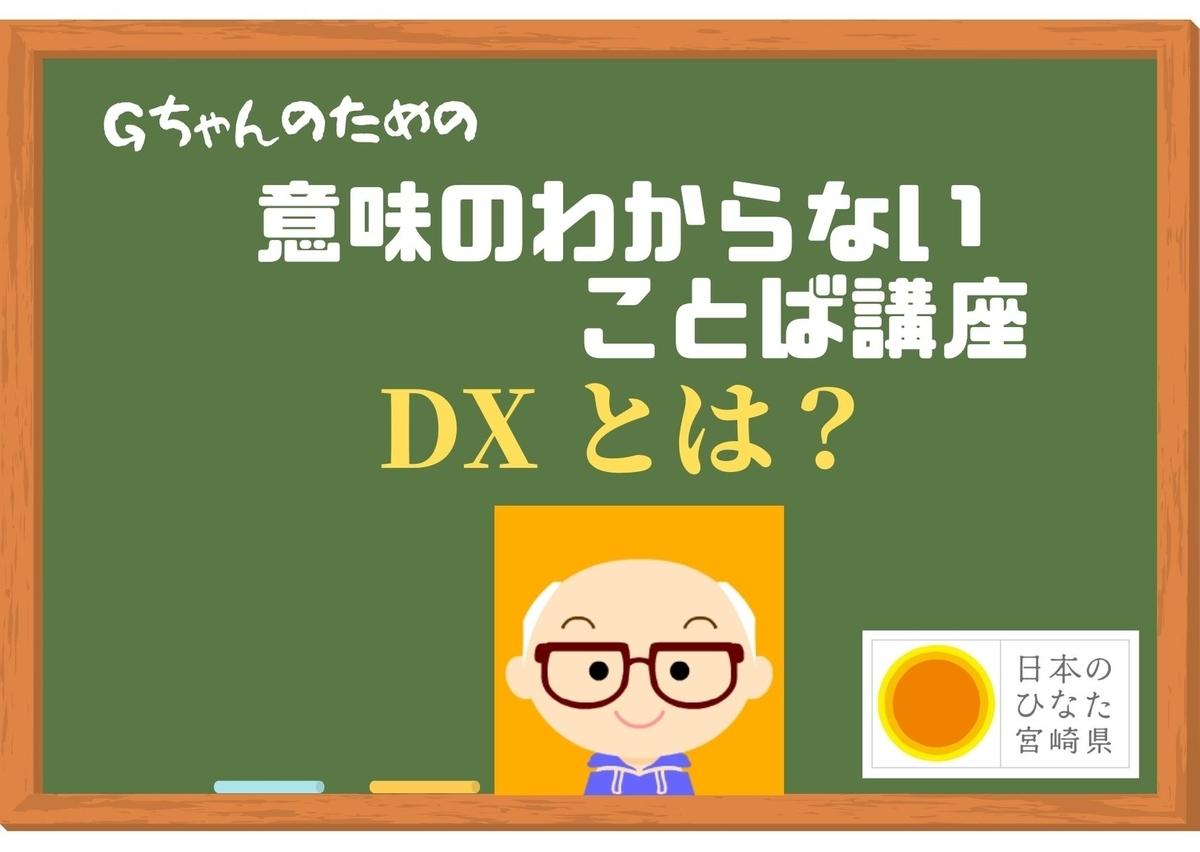 f:id:gblog60:20210129095909j:plain