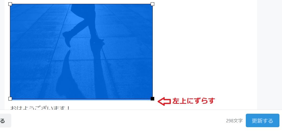 f:id:gblog60:20210131083400j:plain