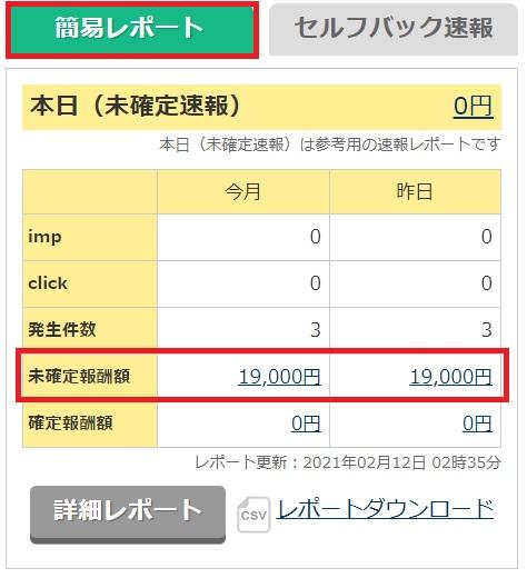f:id:gblog60:20210212104324j:plain