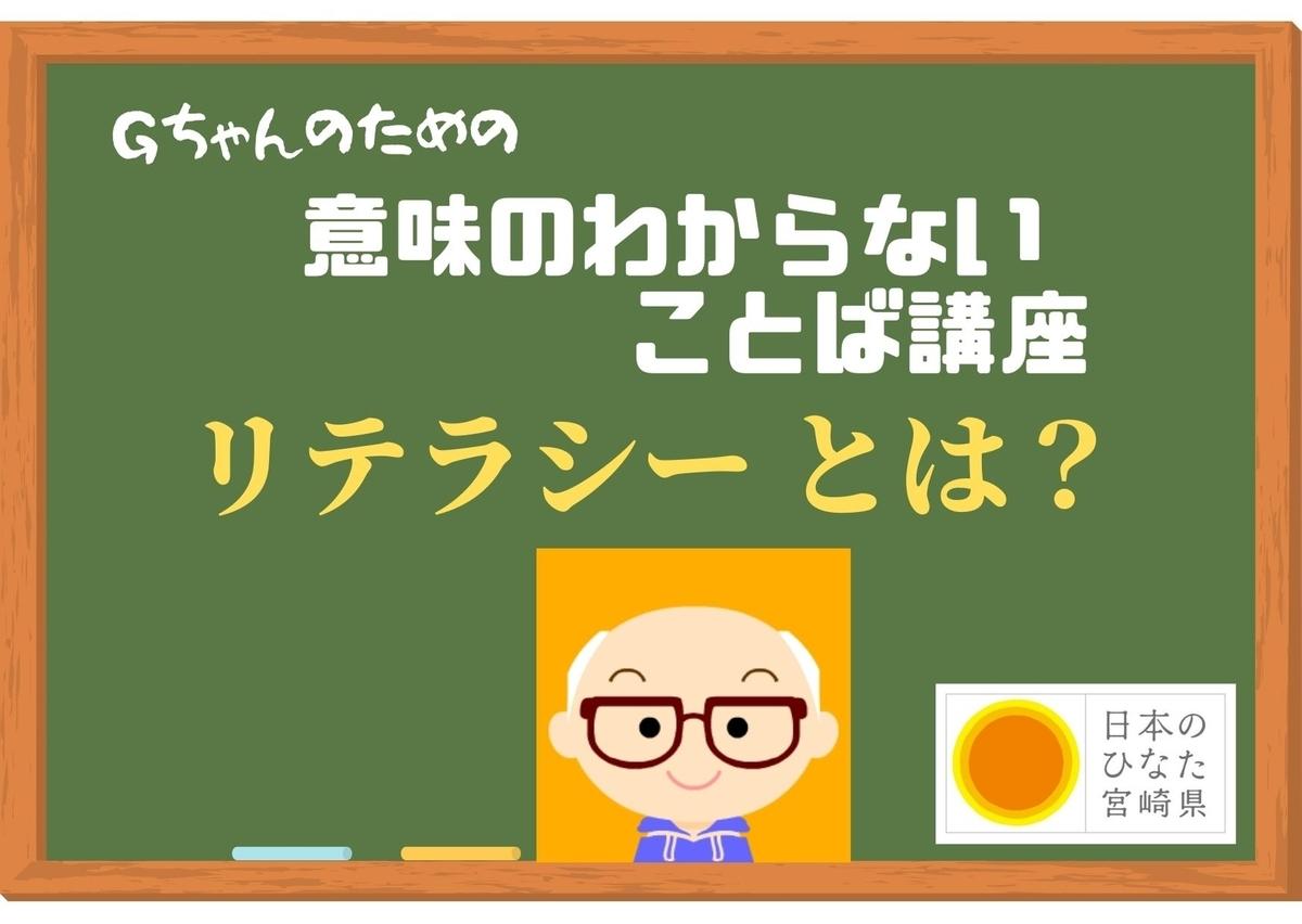 f:id:gblog60:20210221084201j:plain