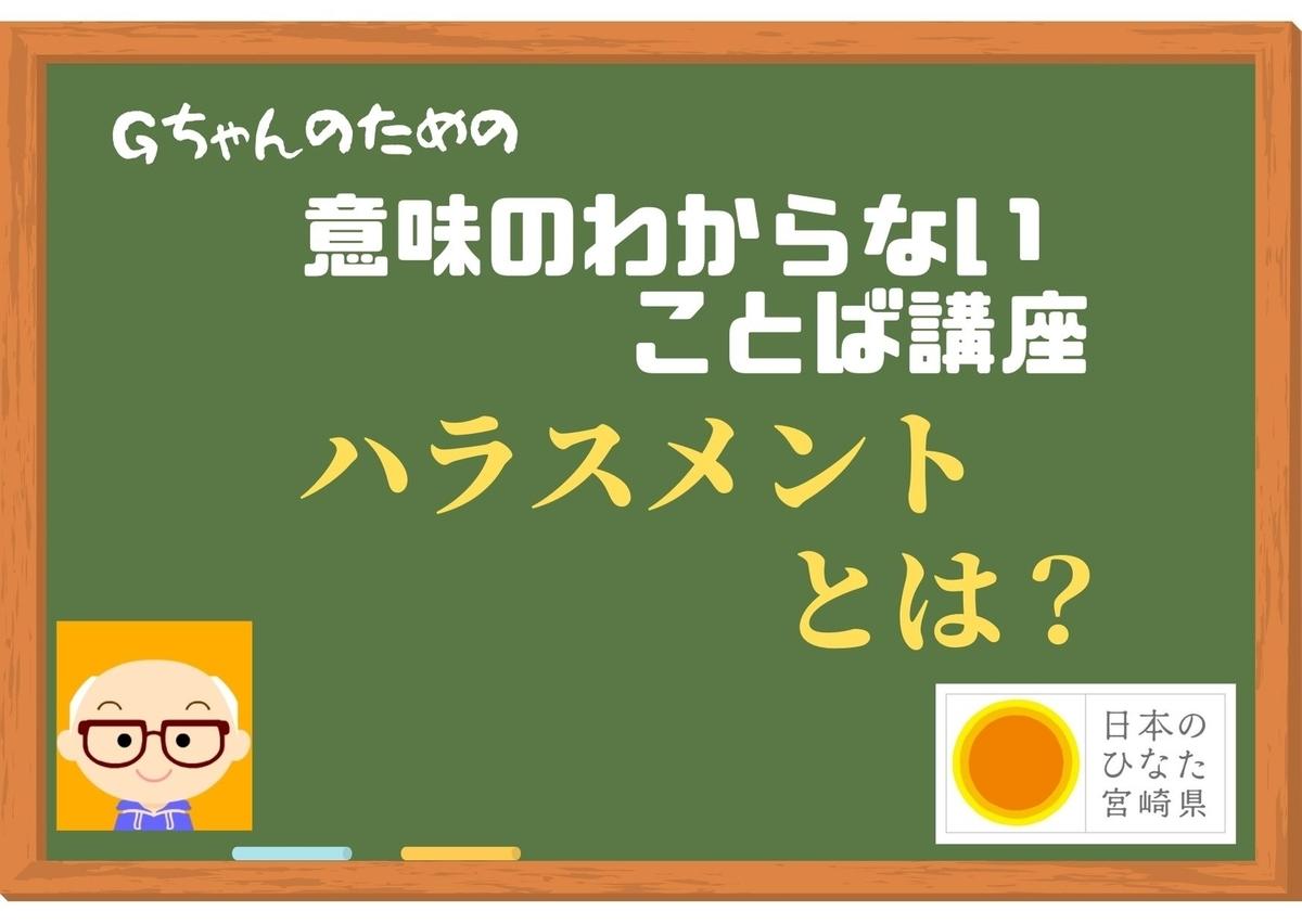 f:id:gblog60:20210305165044j:plain