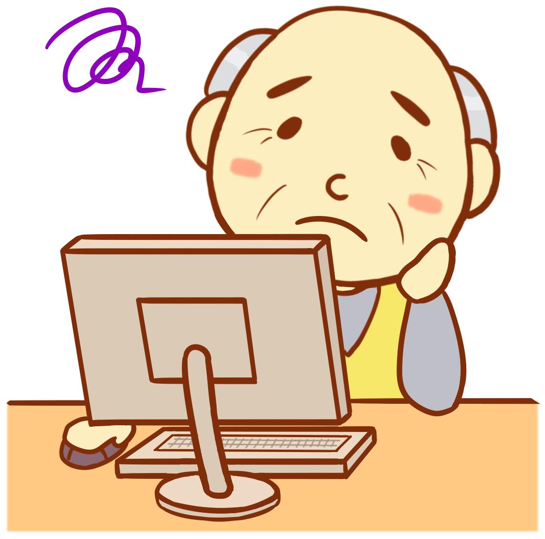 f:id:gblog60:20210316092511j:plain